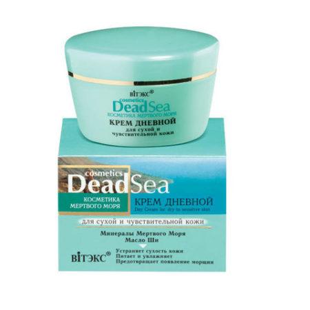 Косметика Мертвого моря Крем дневной для сухой и чувствительной кожи 45мл.