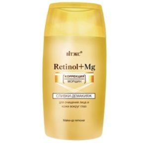 Retinol+MG Сливки-демакияж для очищения лица 150мл.