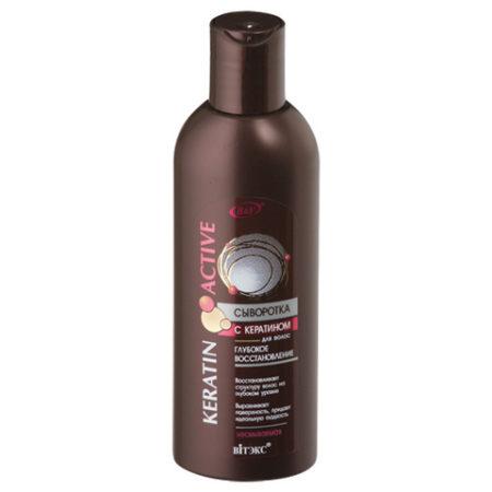 Keratin Active Сыворотка для волос Глубокое восстановление 200мл.