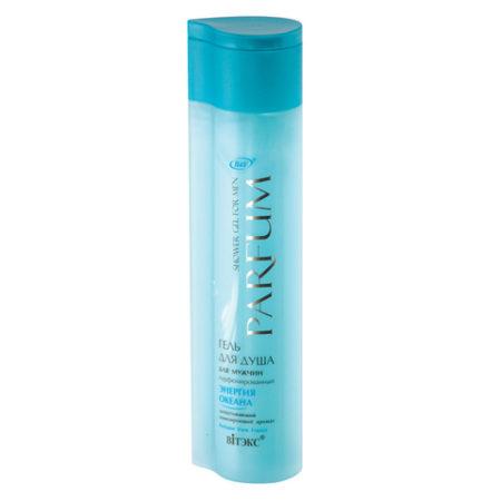 Shower gel for men PARFUM Гель для душа для мужчин Энергия океана 350мл.