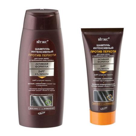 ПРОТИВ ПЕРХОТИ Шампунь интенсивный  для сухих волос и проблемной кожи головы 400мл.