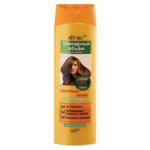 Шикарный ОБЪЕМ Шампунь протеиновый для всех типов волос 470мл.