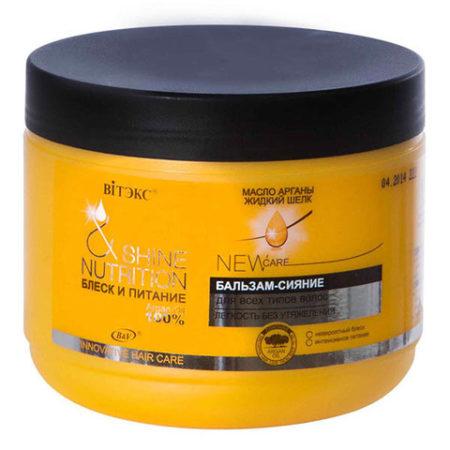 БЛЕСК и ПИТАНИЕ Бальзам-сияние Масло арганы+жидкий шелк для всех типов волос 500мл.
