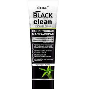 BLACK CLEAN  МАСКА скраб для лица полирующая  75мл.