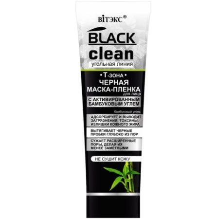 BLACK CLEAN  МАСКА пленка для лица черная 75мл.