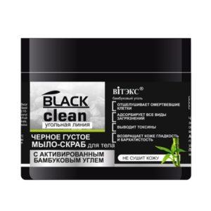 BLACK CLEAN Мыло-скраб для тела черное густое 300мл.