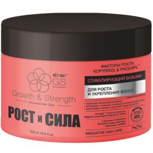 РОСТ И СИЛА Стимулирующий Бальзам для роста и укрепления волос 300мл.