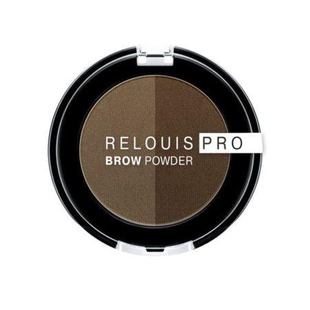 RELOUIS PRO Brow Powder Тени для бровей 02 taupe