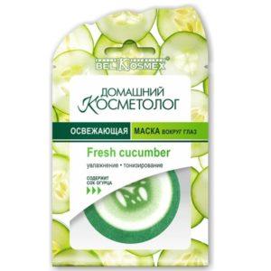 ДОМАШНИЙ КОСМЕТОЛОГ Маска Освежающая для глаз Fresh cucumber 3г