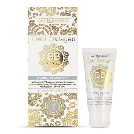 Gold Collagen BB КРЕМ идеальная кожа 8 в 1 30г