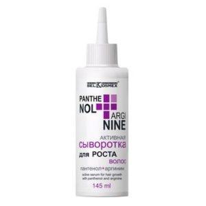 PANTHENOL + ARGININE Активная сыворотка для роста волос 145мл