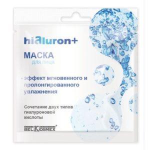 Hialuron Маска для лица эффект мгновенного и пролонгированного увлажнения 26г