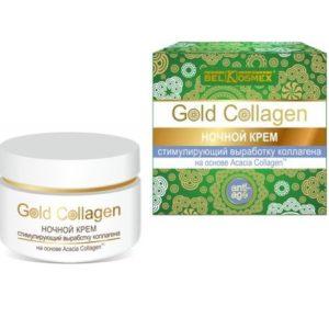 Gold Collagen НОЧНОЙ крем стимулирующий выработку коллагена 48г