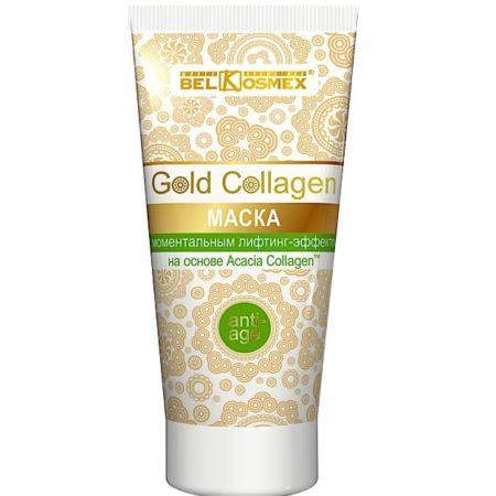 Gold Collagen маска с моментальным лифтинг эффектом 80г