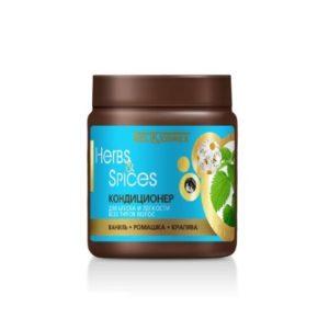 Herbs&Spices Кондиционер для БЛЕСКА и ЛЕГКОСТИ