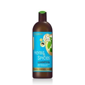 Herbs&Spices Шампунь для БЛЕСКА и ЛЕГКОСТИ