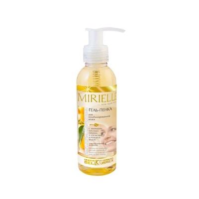 MIRIELLE Гель-пенка для комбинированной кожи очищение с маслом лимона и апельсина