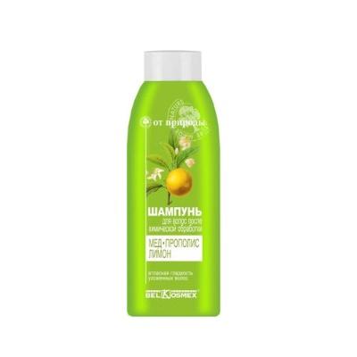 ОТ ПРИРОДЫ Шампунь для волос после химической обработки Мед Прополис и Лимон
