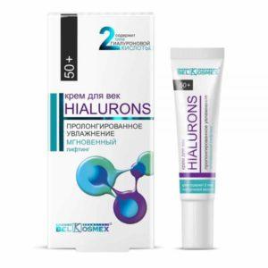 Hialurons Крем для век 50+ пролонгированное увлажнение и мгновенный лифтинг
