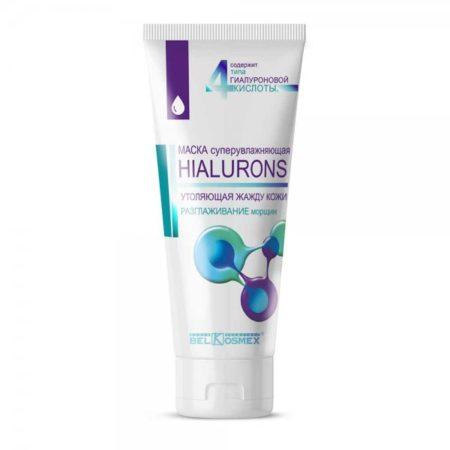 Hialurons Маска суперувлажняющая утоляющая жажду кожи разглаживание морщин