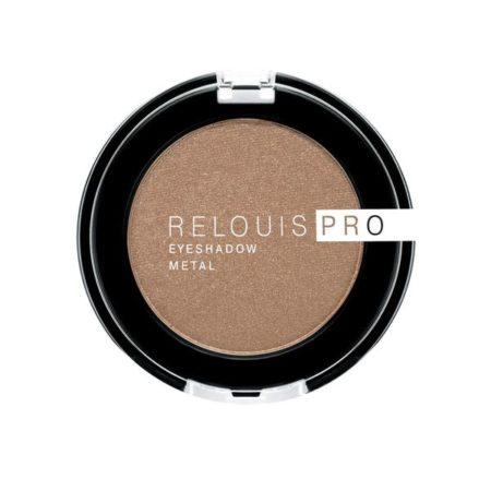 Relouis PRO eyeshadow METAL Тени для век 54 AMBER